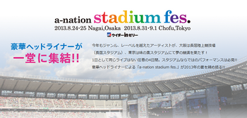 a-nation20131.png