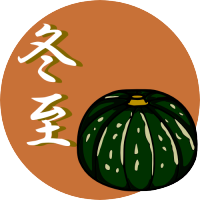 touji-1.png